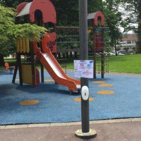 Astillero instala dosificadores de gel hidroalcohólico en más de una veintena de  parques infantiles municipales